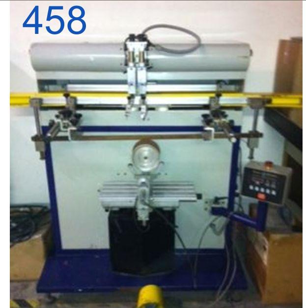 machine athena pad